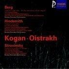 [미개봉] Leonid Kogan, David Oistrakh / Berg, Hindemith, Stravinsky : Violin Concerto (YCC0042)