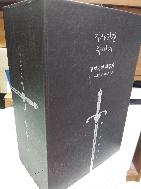 기사단장 죽이기 세트 // 전용 박스케이스 / 본책2권 사용감 없음 (겉띠지 있음)
