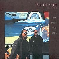 [미개봉] V.A - Forever Best 003 - 푸른하늘, 봄여름가을겨울,빛과소금,신촌블루스 [4CD]