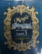 EBS Magic 중학 영문법 3