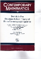 Trends in the Representation Theory of Finite Dimensional Algebras (ISBN : 9780821809280)