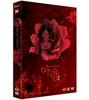[DVD] 아랑 (2DVD/digipack/미개봉)