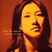 Port Of Notes / The Best 97-00
