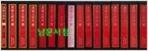 한한대사전 (전16권) (2000~2008 발행본)