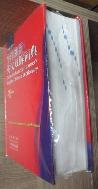 牛津高价英漢雙解辭典(第7版)  Oxford Advanced Learner's English-Chinese Dictionary (Chinese Edition)  /사진의 제품   / 상현서림 ☞ 서고위치:XA 6  *[구매하시면 품절로 표기됩니다]