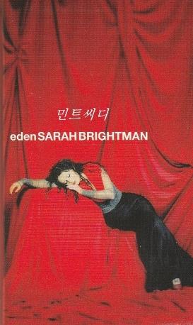 [카세트 테이프] Sarah Brightman - Eden