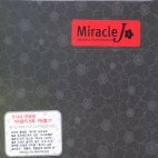 MIRACLE J/ JAPANESE INSTRIMENTAL