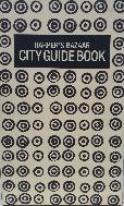 [Harper's Bazaar City Guide Book] Fashionable Spots in 14 Cities (전7권)