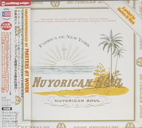 [일본반] Nuyorican Soul - Nuyorican Soul [2CD]