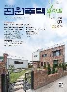 월간 전원주택 라이프 2018년-7월호(신217-6)