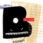 V.A. / 이강율 추모 앨범 (Delicato) (SB70016C)
