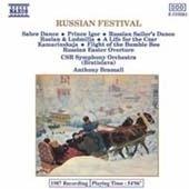 [중고] Anthony Bramall / Russian Festival (수입/8550085)