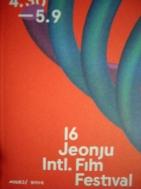 16 Jeonju Intl. Film Festival
