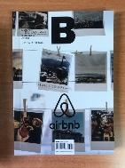 매거진 B(Magazine B) No.48: Airbnb(한글판)