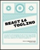 React 16 Tooling - 적재적소의 도구 활용을 통한 개발 작업 효율화 (위키북스 오픈소스 & 웹 시리즈)