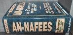 영어 아랍어사전  An-Nafees 21st Century English-Arabic Dictionary (English-Arabic Dictionary, 1/1)  /사진의 제품   /  상현서림 /☞ 서고위치:XC 6  *[구매하시면 품절로 표기됩니다]