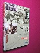 평양 산정현 교회 //143-1