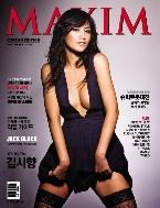 맥심(10월호) 2008년 9월호 부록없음 / 커버걸:김시향