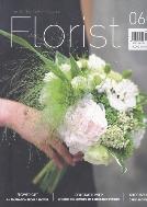 FLORIST 2013년 06월호