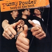 퍼니 파우더 (Funny Powder) / Best Of The Best