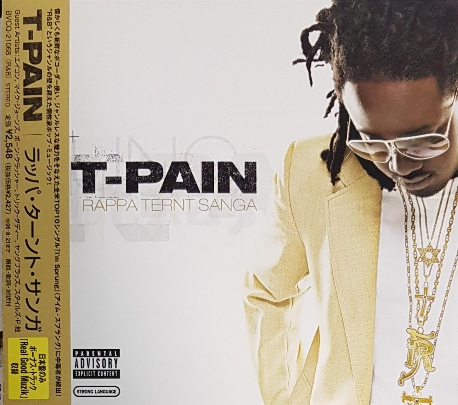 [일본반] T-Pain - Rappa Ternt Sanga