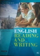 ENGLISH READING AND WRITING 교과서