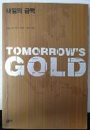 내일의 금맥(Tomorrow s Gold)