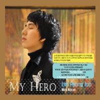 MY HERO [미니앨범] (초판 / 소니뮤직 / 2CD) - 임형주 [미개봉]