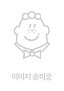 서어서문연구 제16호윤석영 교수 회갑기념-양장
