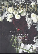 FLORIST 2011년 12월호