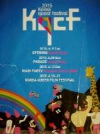 2015 Korea queer festival