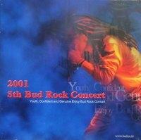 V.A. / 2001 5th Bud Rock Concert (2CD)(희귀)