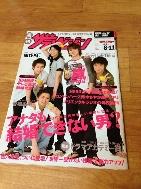 ザ テレビゾン 2006년 8월 5일 -11일 32호, 후쿠오카, 사가, 야마구치 더 텔레비전