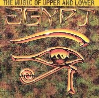 V.A. / The Music Of Upper And Lower Egypt (수입)