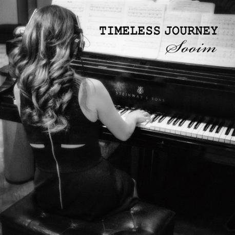 수임 - 정규 1집 Timeless Journey