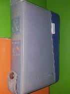 NIV 한영해설성경(개역개정) + 새찬송가