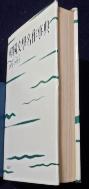한국문학명작사전 / 사진의 제품   ☞ 서고위치:gd 4  *[구매하시면 품절로 표기 됩니다]