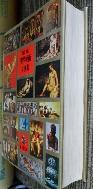 원색 세계미술 대사전 (原色 世界美術 大事典 )  /  사진의 제품  ☞ 서고위치:RW 2
