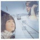 국화꽃 향기 (희재) OST [미개봉]