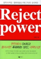 REJECT POWER