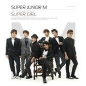 [미개봉] 슈퍼 주니어 엠 (Super Junior M) / Super Girl (Mini Album) (Digipack)