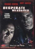 DVD 데스퍼레이트(DESPERATE MEASURES) (838-4)