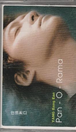 [카세트 테이프] 양방언 - Pan-O-Rama