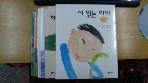 시 읽는 아이-전 5권set