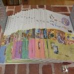 교과서에 나오는 모든 옛이야기 보물창고(1~16권 set) - 별책