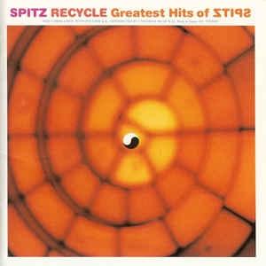 [일본반] Spitz - Recycle - Greatest Hits Of Spitz