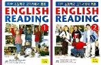 미국 초등학교 교과서에서 뽑은 English Reading 세트 (제1권+제2권) [전2권]