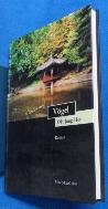 오정희 :새 [독일어판]  Jung Hell, O.H.:  Vogel