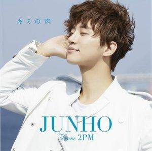 [중고] 준호 From 2PM / キミの? (Single/일본반/Digipack)