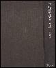 고대조선어와 일본어(古代朝鮮語と日本語) 초판(1974년)